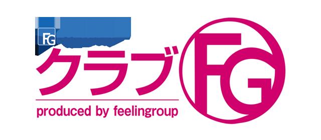 クラブFG